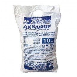 Фирменная соль Аквафор 10 кг